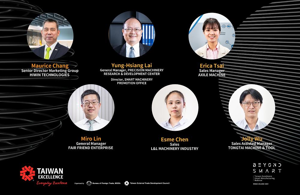 Taïwan : les solutions d'usinage innovantes présentées lors de l'EMO Milan